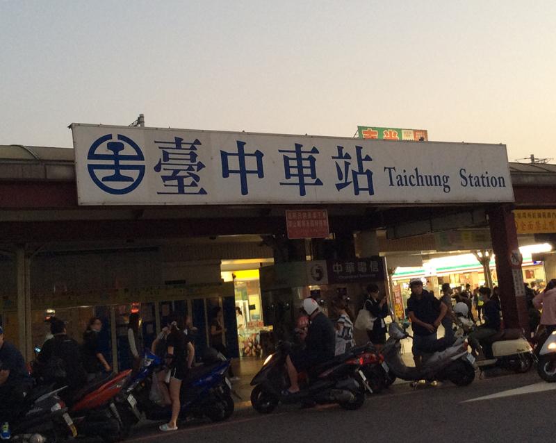 taichungstation