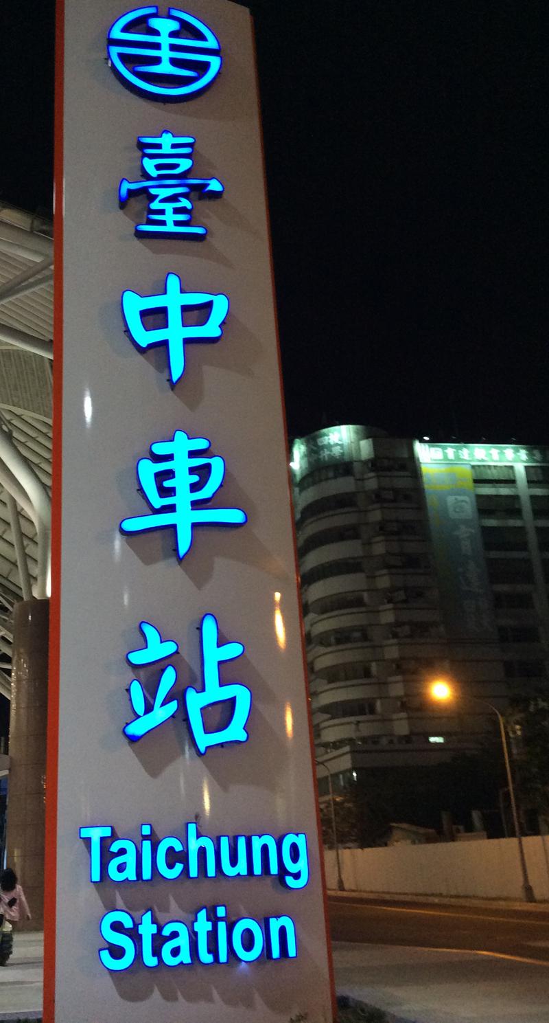 taichung