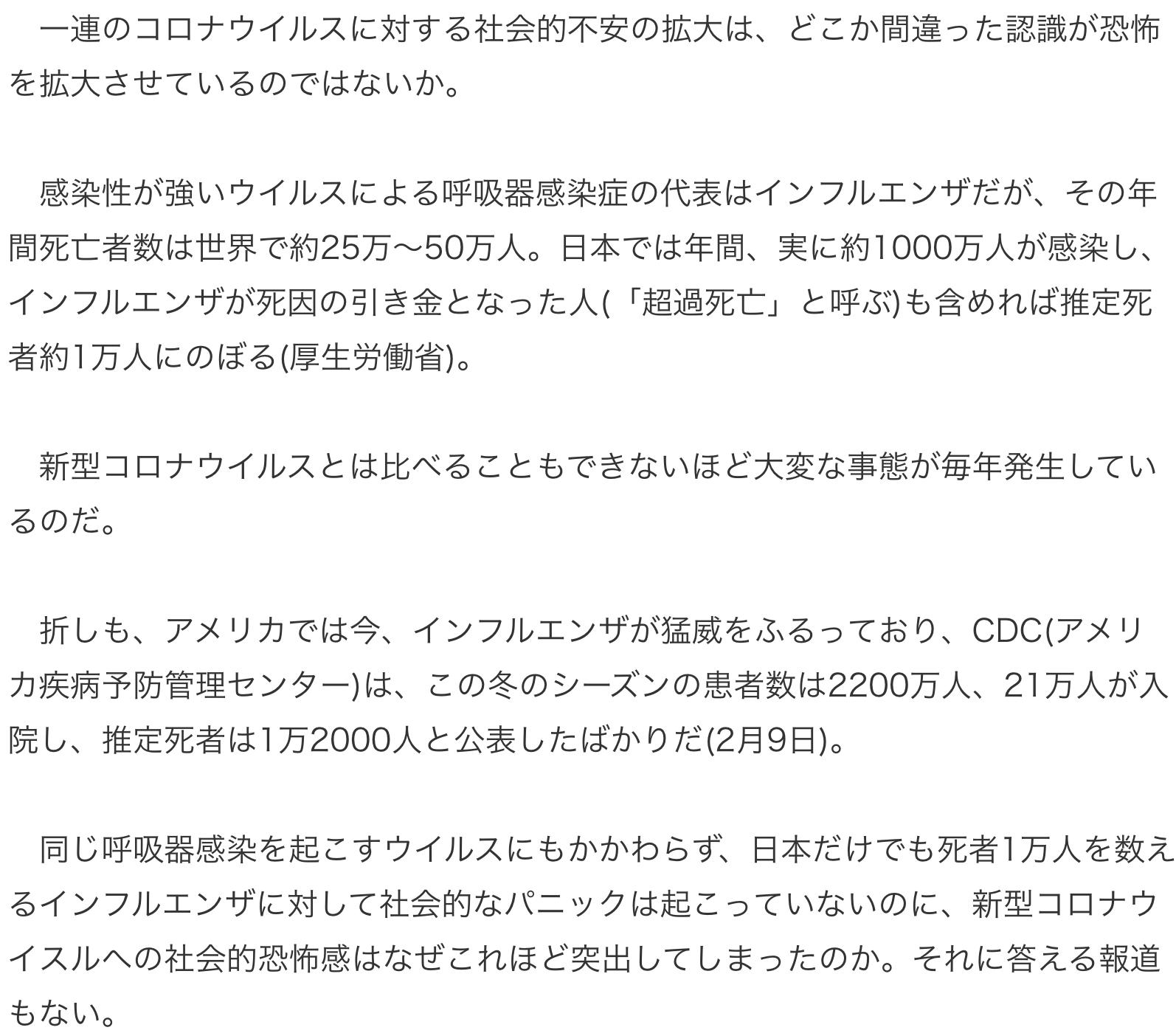 cod19